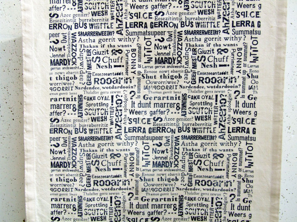 Sheffieldish tea towel